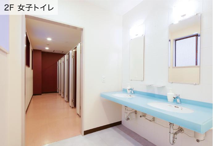 写真:2F 女子トイレ