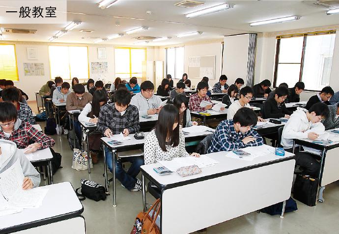 写真:一般教室/経理系