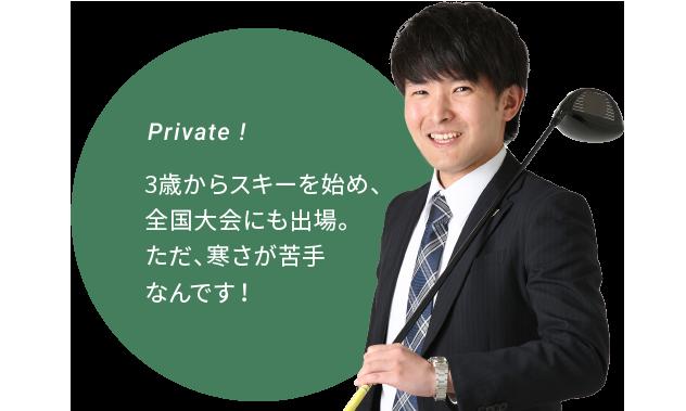 写真:皆川 朋洋先生-2