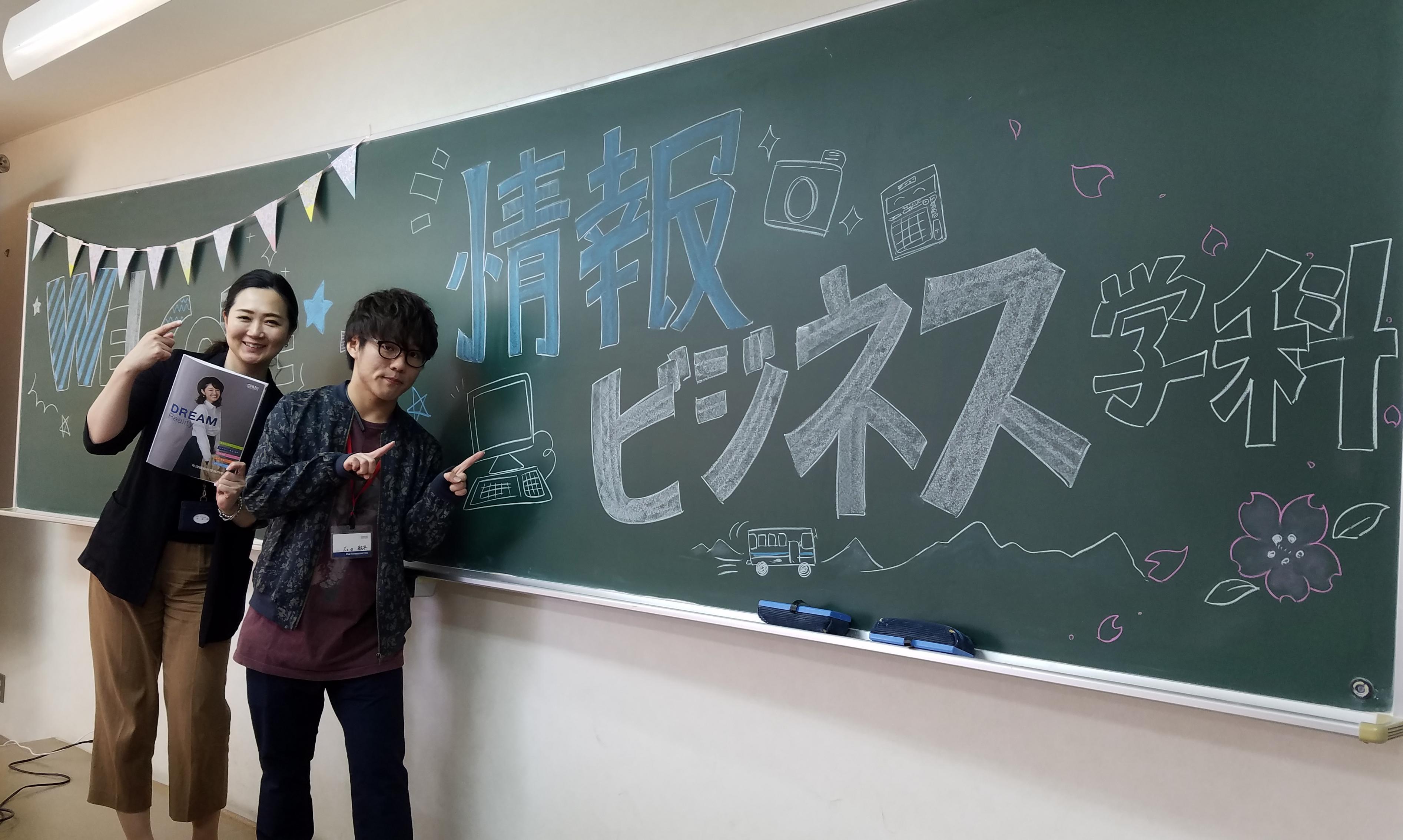 ▲情報ビジネス学科へようこそ!な神邉先生と石田先輩