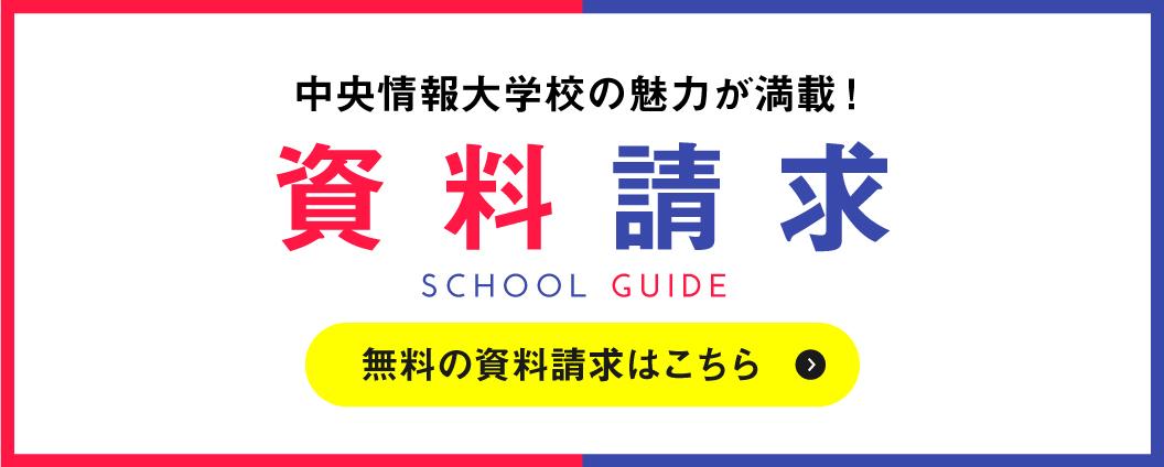 高崎 未来 総合 大学