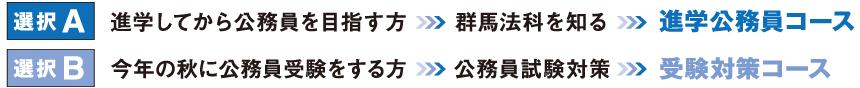 15maebashi2