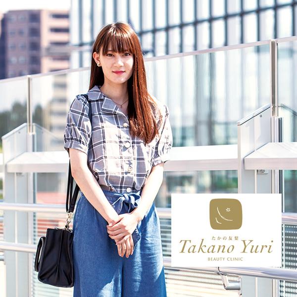 田所 真由美さん